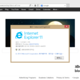 [時事]Windows 7用戶現可下載Internet Explorer 11 Release Preview