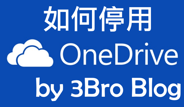 disable-onedrive-cover